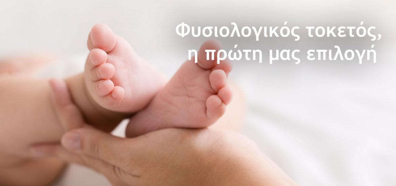 eva-mavrommati-gynaikologos-2